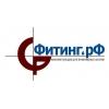 ООО Фитинг.рФ Москва