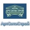 Артситистрой Беларусь