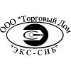"""ООО ТД """"ЭКС-СИБ"""""""