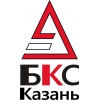 ООО БКС Казань Казань