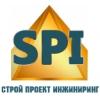 ООО СтройПроектИнжиниринг