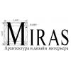 ИП Miras, студия дизайна интерьера и архитектуры