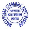 ООО МСК 16 Набережные Челны