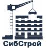 ООО СибСтрой