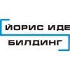 ТОО Йорис Иде Билдинг Казахстан