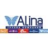 ГК Alina Казахстан