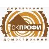 ООО СК ПРОФИ