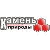 ООО Камень Природы Новосибирск