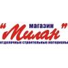 ИП Миланиди В.И. Новороссийск