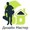 ООО ДИЗАЙН МАСТЕР