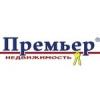 Агентство Премьер Украина