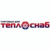 "ООО ТК ""Теплоснаб"""