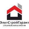 ООО ЭлитСтройГарант Волгоград