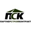 ООО Партнерстройконтракт