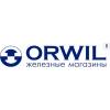 ООО ORWIL