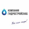 ООО Компания Гидростройснаб Чебоксары