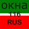 ИП ОКНА 116RUS