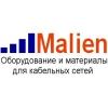 ООО Малиен