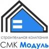 ООО СМК Модуль Брянск