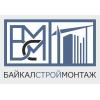 ООО БайкалСтройМонтаж