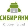 ООО Сибиряки