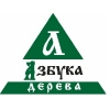 ООО Азбука дерева Новосибирск