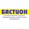 ООО ТД Бастион Новосибирск