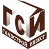 ООО СК ГлавСтройИнвест