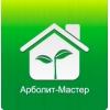 """ООО """"АРБОЛИТ-МАСТЕР"""" Тюмень"""