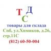 "ООО ""Паллет Тракс Центр"" Санкт-Петербург"