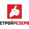 ООО СтройРезерв Барнаул
