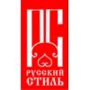 """ООО """"СЗСК """"Русский Стиль"""" Санкт-Петербург"""