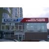 ИП Интернет-магазин сантехники Концепт Екатеринбург