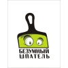 ИП Кузнецов АЮ