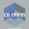 ООО Континент СБ Екатеринбург