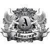ООО AVANGARD-AVTO Юг