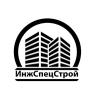 ООО СМУ ИнжСпецСтрой
