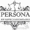 persona Казань