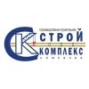 ООО ПСК СтройКомплекс Новосибирск