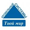 ООО ТВОЙ МИР
