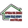 ИП Проект Лес116.рф