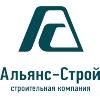 ООО Альянс-Строй Краснодар