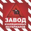 ООО Завод Изоляционных Материалов Термодом Новосибирск