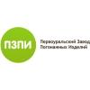 ООО Первоуральский Завод Погонажных Изделий Екатеринбург