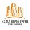 ООО ИдеалСтройГрупп Набережные Челны