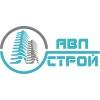 """ООО Торгово-строительная компания """"АВЛ-Строй"""""""