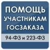 ООО Нова Системс Москва