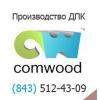 ООО Доска ДПК в Краснодаре Краснодар