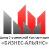 ООО Бизнес-Альянс Тюмень