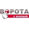 ООО Смайл Групп Волгоград